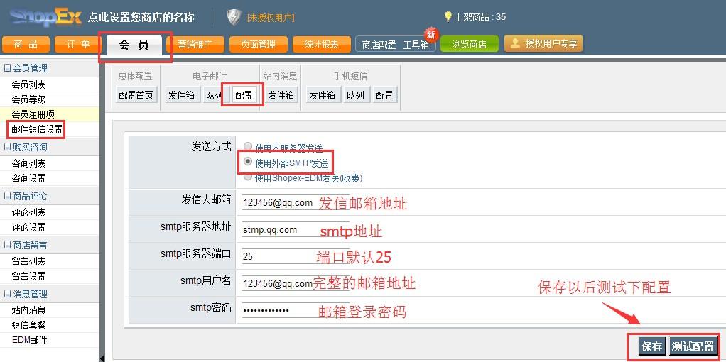中英企业网站源码下载(php网站源码 下载) (https://www.oilcn.net.cn/) 网站运营 第5张