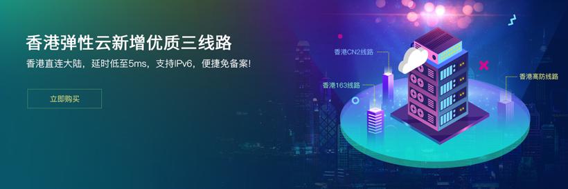 w88优德网站Home香港优德官网Home