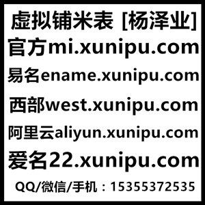 west.xunipu.com的米铺logo