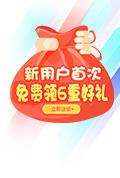 .com域名35元/首年