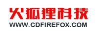 成都火狐狸科技有限公司