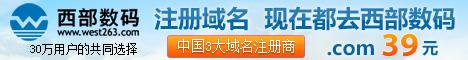 www.vpn25.com25VPN网络加速器,25VPN代理软件下载,25VPN代理IP【】-玩意儿