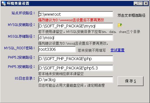 西部数码建站助手_网站管理助手v4.0 建站流程 -西部数码帮助中心