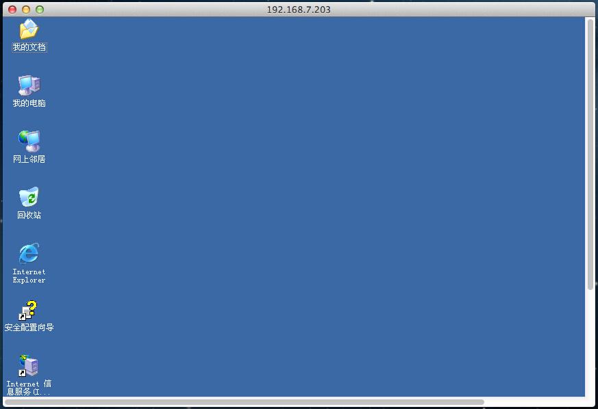 如何从苹果电脑mac系统登录远程桌面图片