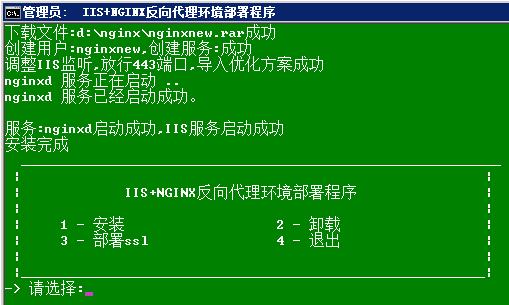 windows2008+iis7环境SSL部署https证书(单/多站点)