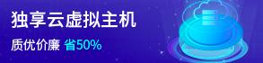 九州数码虚拟主机: