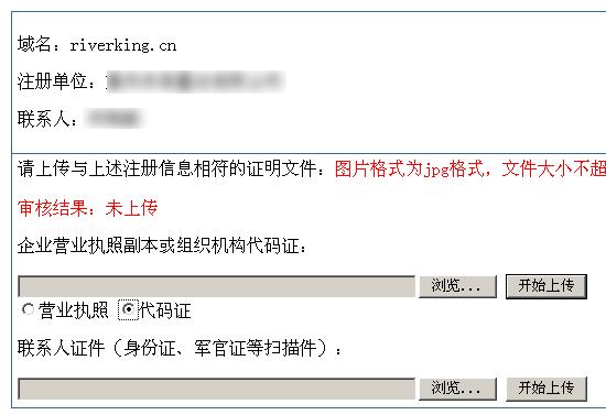 在我司管理中心>域名管理中 可以显示域名注册商的名称. http://www.