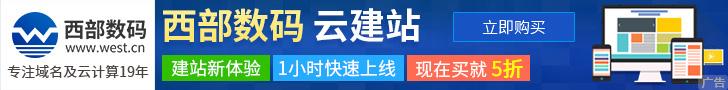 收集了一些域名类网站供米农使用,记住 yuming.xxx - 域名查查查 - 域名查查查